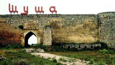 Susa Haqqinda Məlumatlar 9 Baku City In This Moment Sene