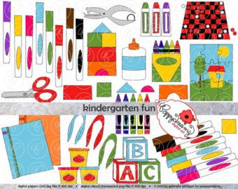 Kindergarten Fun School Supply Clipart 300 Dpi Transparent Png