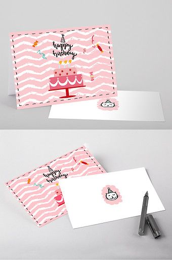 Cute Birthday Postcard Greeting Card Word Template Word Doc Free Download Pikbest Birthday Postcards Christmas Postcard Greetings Greeting Cards