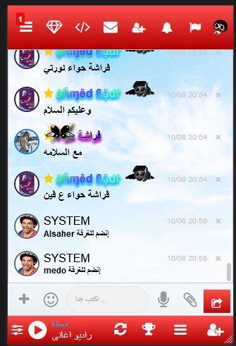 تلفزيوشان موقع شات عربي كتابي و صوتي و دردشة عربية كتابية و صوتية و غرف تعارف شباب و بنات مجاني System Map Map Screenshot