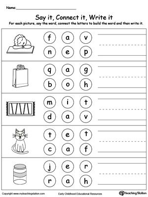 Connect Letters To Make A Word At Ap Ag Ar Words Three Letter Words Making Words Kindergarten 3 Letter Words Making words kindergarten worksheets