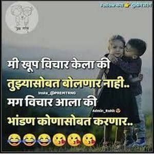 Friendship Day Quotes Funny Friendship Day Quotes In 2020 True Friendship Quotes Friendship Quotes Funny Friendship Day Quotes