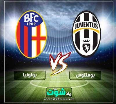 مشاهدة مباراة يوفنتوس وبولونيا بث مباشر الاسطورة اليوم 24 2 2019 في الدوري الايطالي Sport Team Logos Juventus Logo Team Logo
