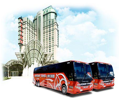 safeway tours niagara casino schedule