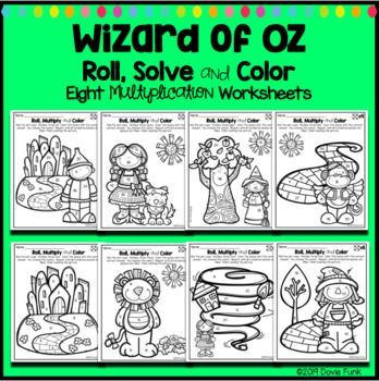 Wizard Of Oz Math Coloring Worksheets Multiplication Roll Solve And Color Math Coloring Worksheets Math Coloring Worksheets