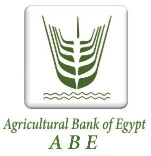 عناوين فروع البنك الزراعي المصري Egypt