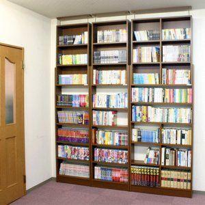 本棚 書棚 天井つっぱりラック Ten 幅30cm 奥行17cm 日本製 薄型 浅型 漫画 コミック スリム 隙間収納 大容量 大量 突っ張り