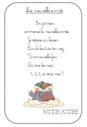 Poésie Pour La Bonne Année La Maternelle De Vivi