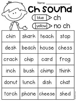 Free Digraph Worksheets Ch Th Sh Digraphs Worksheets