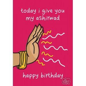 Birthday Ashirwad Happy Birthday Quotes For Friends Friend Birthday Quotes Happy Birthday Quotes Funny