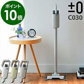 電球 ソケット 扇風機