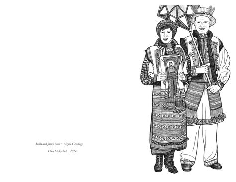 Christmas card, front and back, with an illustration of my