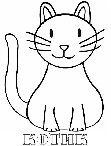 katzen ausmalbilder  ausmalbilder ausmalbilder katzen
