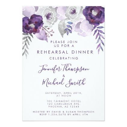 Purple And Silver Watercolor Rehearsal Dinner Invitation Zazzle
