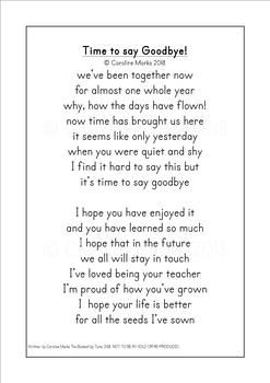 End Of Year Poem For Students Poems For Students Student
