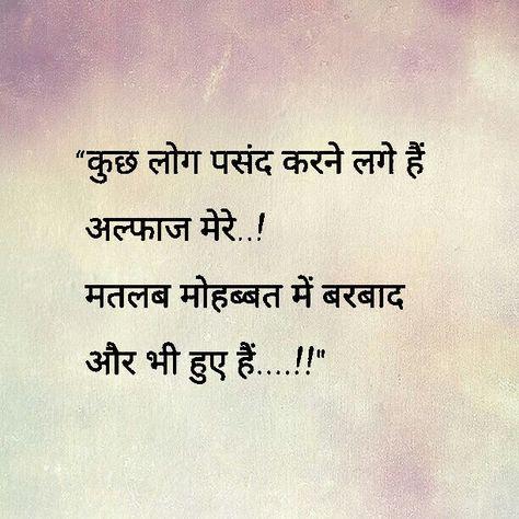 Wah wah ... Hindi •