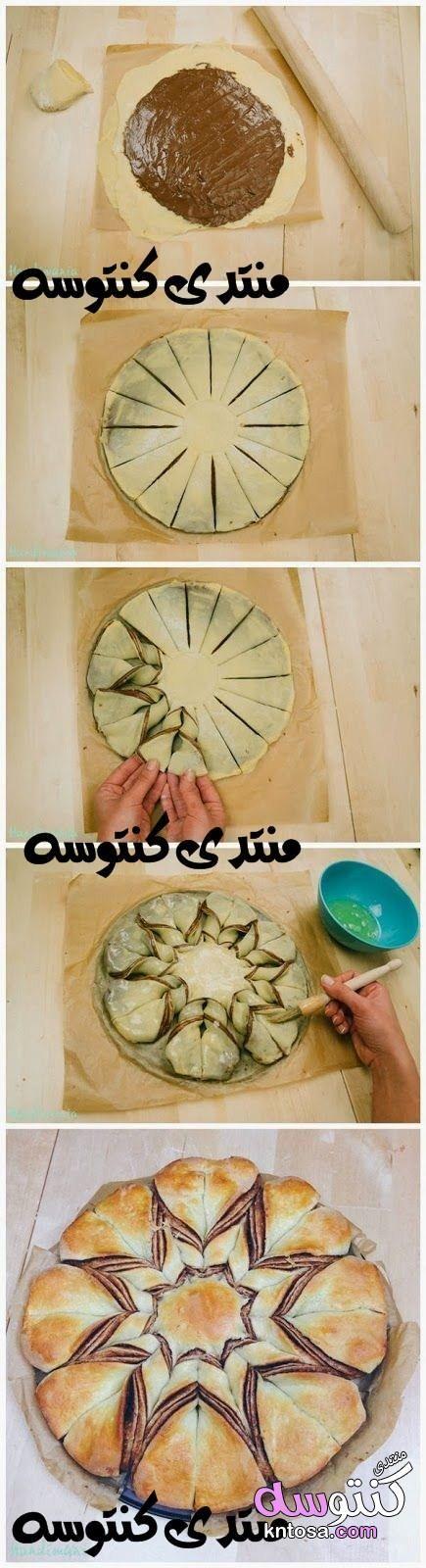 بالصور اسهل طرق لتشكيل المعجنات طريقة تشكيل العجينة في اسرع وقت طريقة تشكيل المعجنات Kntosa Com 29 18 154 Food Star Bread Nutella Recipes