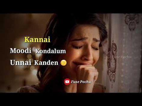 எனன கலலத Whatsapp Status Tamil Love