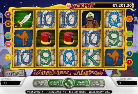 игровой автомат алладин играть бесплатно