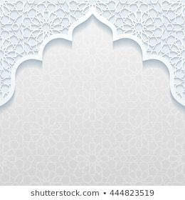 islamic wallpaper white background