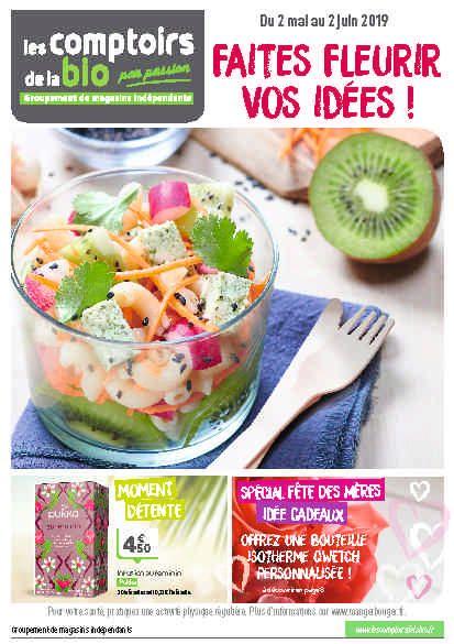 Les Comptoirs De La Bio Food Fruit Cantaloupe