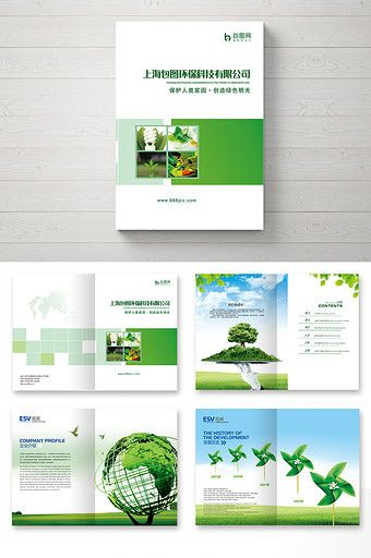 Universal Set Of Green Environmental Protection Brochure Green