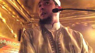 58 نعرض عليكم صور لجني حقيقي لأول مرة الصور مخيفة جدا الراقي المغربي نعيم ربيع Youtube Youtube Fictional Characters John