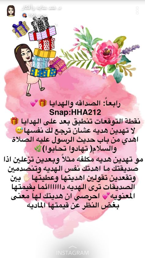 Pin By B On كبجراتي Marriage Life Positive Words Life Habits