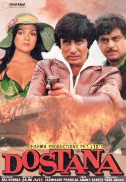 123movies Watch Dostana 1980 Watch Movies Online Free Full Movie No Sign Up Hdroot Hdbest Putlocker 123movie Hdm Full Movies 1980s Movies Hd Movies
