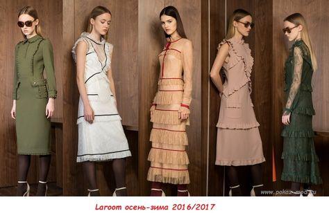 08c65789cf2 самые модные платья 2017 фото