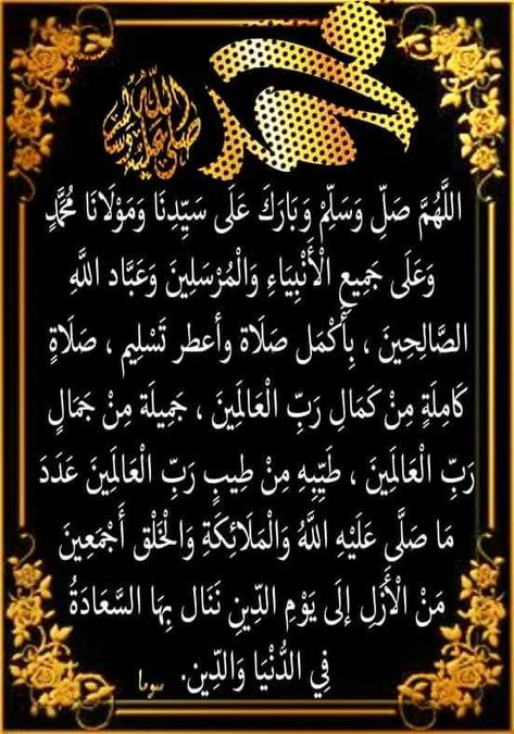 Pin By The Noble Quran On I Love Allah Quran Islam The Prophet Miracles Hadith Heaven Prophets Faith Prayer Dua حكم وعبر احاديث الله اسلام قرآن دعاء Arabic Calligraphy Lol