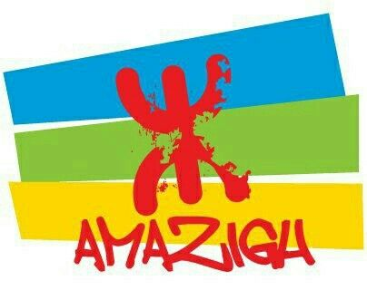 Pin By N M On Je Suis Algerienne Et Taqbaylit In 2020 Flag Novelty Sign Novelty