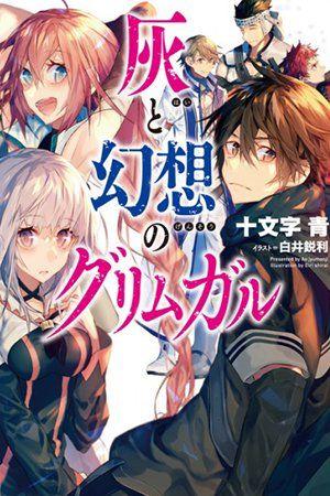 grimgar of fantasy and ash light novel light novel online first love monster