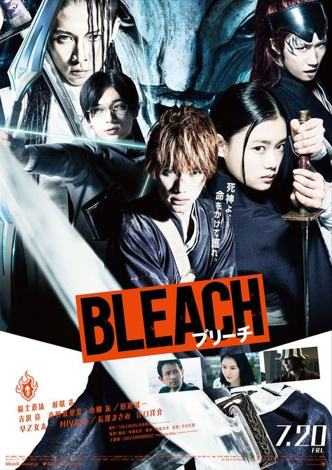 Bleach Live Action Movie Releases New Trailer and Poster | MANGA.TOKYO