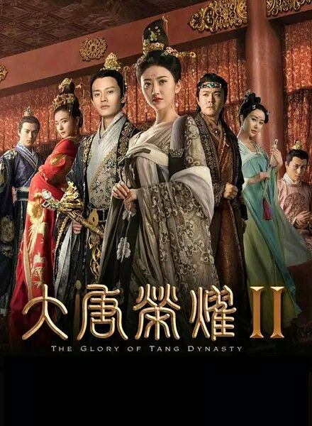 The Glory of the Tang Dynasty | Best Chinese Drama in 2019 | Movie