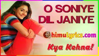 Kya Kehna 2000 Mp3 Vbr 320kbps Vmr Indian Movie Songs Movie Songs Full Movies