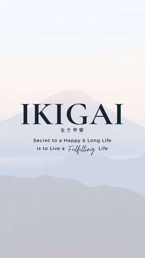 Ikigai is the Japanese secret to a long and happy life.  It is a mental state that strives to balance where our passions and talents lie in conjunction with the things that the world needs and is willing to pay for.
