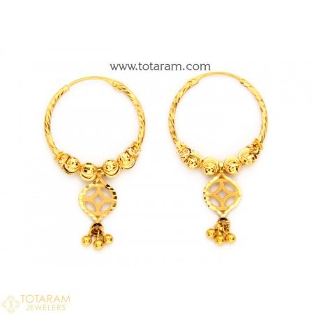 Gold Hoop Earrings Ear Bali In 22k 235 Ger8235 This Latest Indian Jewelry Design 4 700 Grams For A Low Price Of 338 29