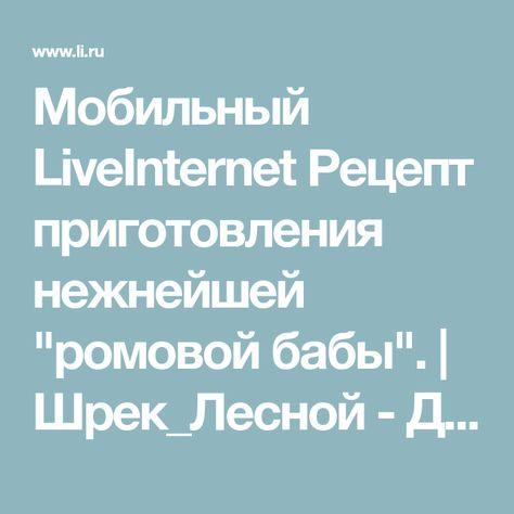 babi-na-mobilniy-smotret-porno-video-tolpoy-muzhikov-ebut-po-krugu-odnu-babu