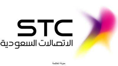 احدث عروض سوا الجديدة Stc اعرف تفاصيلها وطريقة الاشتراك يا سعودي يا جميل Logo Design Diy Logo Design Inspiration Corporate Logo Design Inspiration