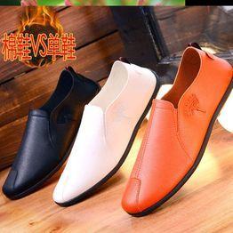 Men S Casual Leather Shoes Men S Beans Korean Version Trend Black Soft Faced Shoes British Sandals Summer Breathable Men S Shoes Vova Mens Casual Leather Shoes Casual Leather Shoes Men S Shoes
