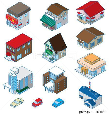 様々な建物 立体図 イラスト 建物 図