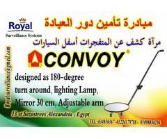 مرآة الكشف عن المتفجرات ماركة Convoy Lamp Light Design Mirror