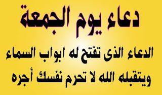 Pin By سمسمة سليم On الدعاء Arabic Calligraphy Calligraphy Arabic