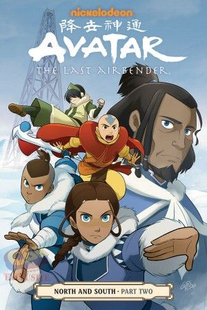 Avatarkorrapark Personajes De Avatar Avatar La Leyenda De Aang Avatar