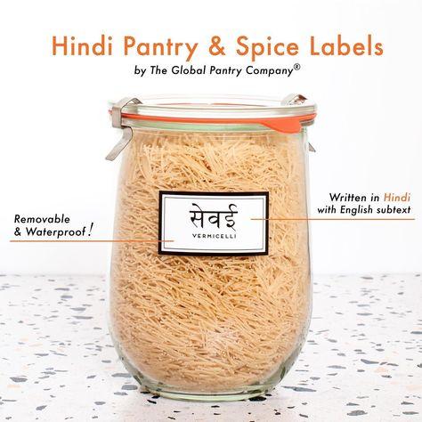 Flour Door window wall Sticker VINYL DECAL Self Adhesive Kitchen spices jar
