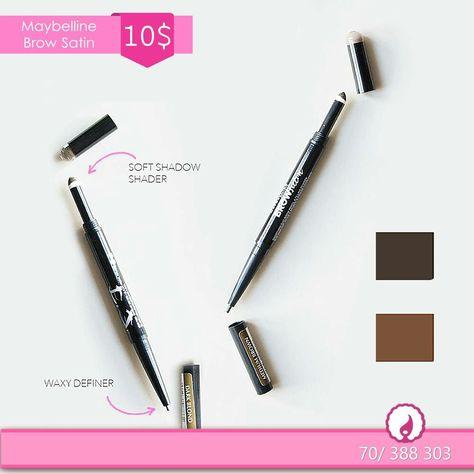 pinaisha on beauty products | maybelline brow satin