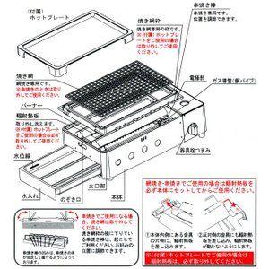 カセットコンロ 焼きまへんか 網焼き 串焼き プレート焼き 1台で3役