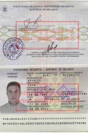 Belarus Passport Images