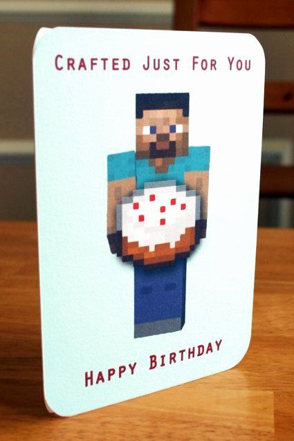 Minecraft Birthday Card Printable Best Of 6 Best Of Minecraft Boy Birthday Card Printable Minecraft Birthday Card Minecraft Birthday Birthday Card Printable